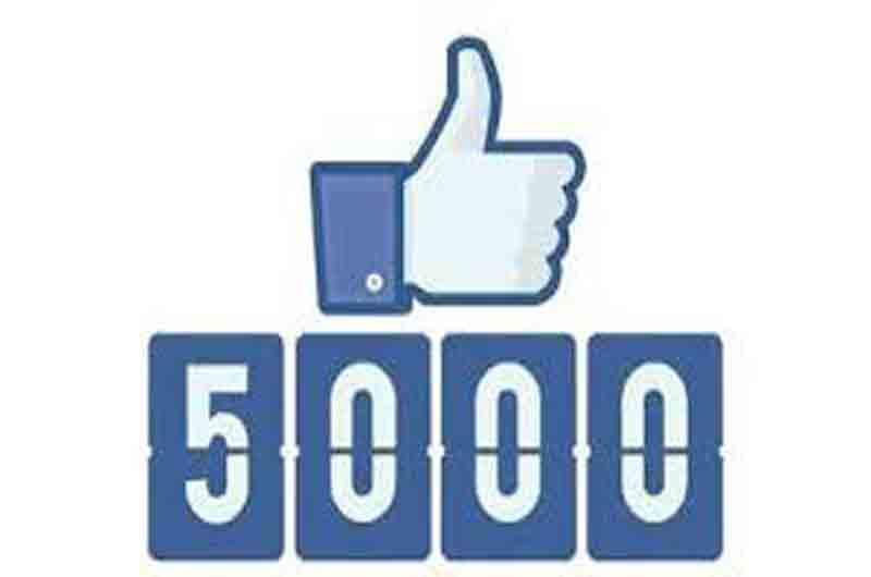 Multa de 5000 millones a Facebook por el sistema de privacidad