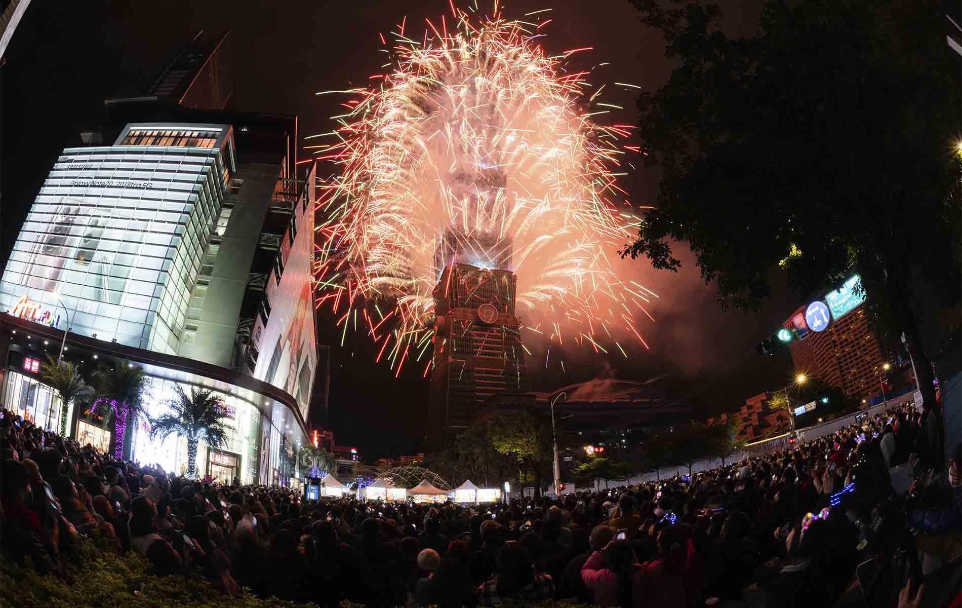 Fuegos artificiales en Taipei - Nuevo año 2021